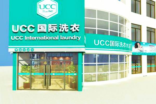 ucc洗衣店设备费用需要多少