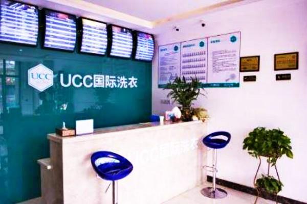UCC干洗加盟店利润如何