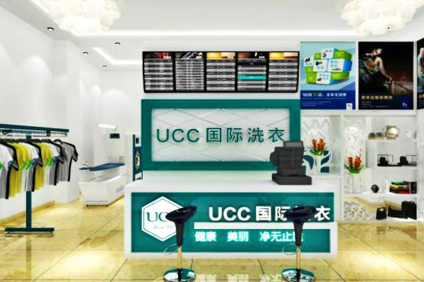 UCC干洗店利润怎么样