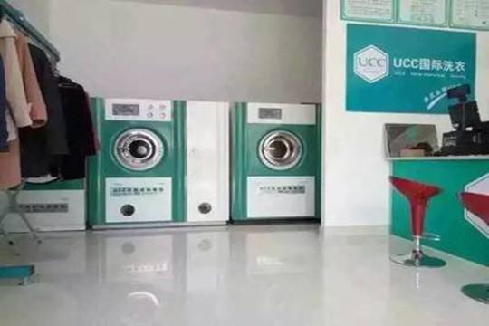 哪里买干洗店设备