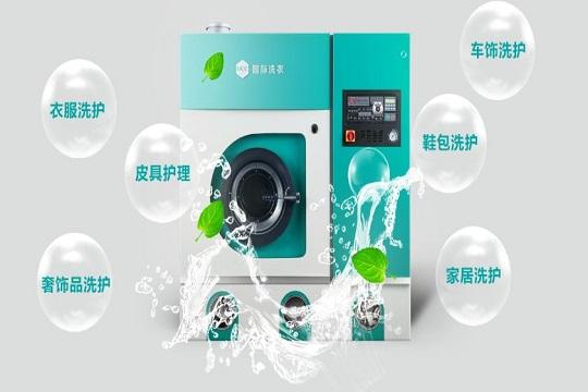隔离干洗机多少钱一台