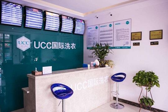 加盟UCC洗衣店利润有多大?