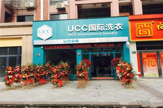 去UCC学习技术好不好