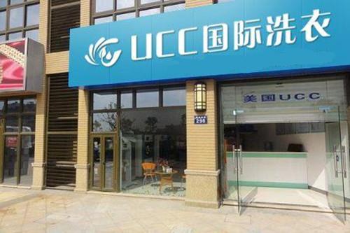 UCC干洗店加盟的利润高吗?王者项目盈利好