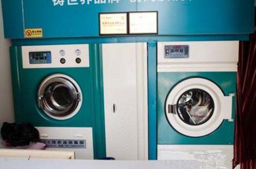 一套大型干洗店设备都有哪些?