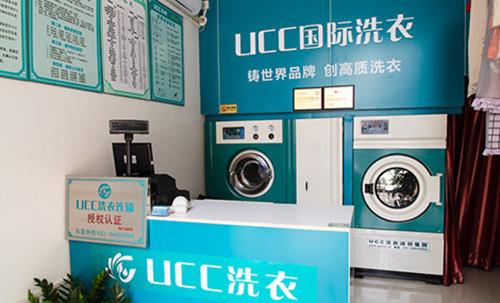UCC干洗店学习技术怎么样?