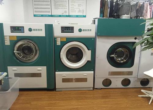 开家干洗店的设备需要多少钱?