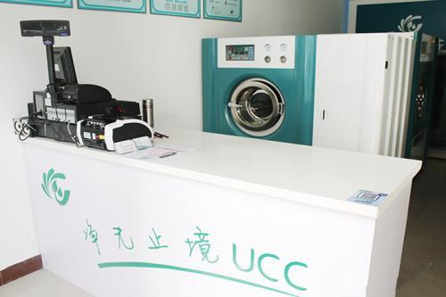 大型干洗店设备需要多少钱?