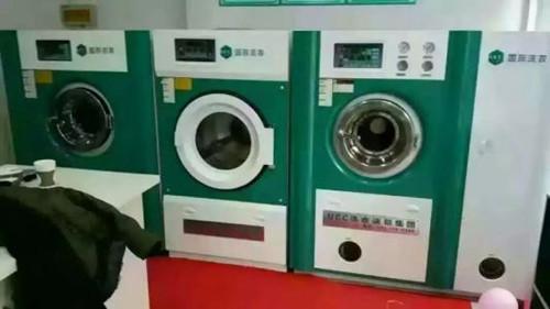 开家品牌干洗店需要什么设备?