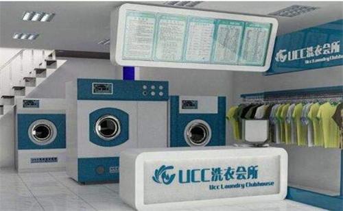 买一套干洗店设备需要多少钱?