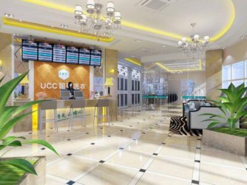 加盟UCC干洗有前景吗?