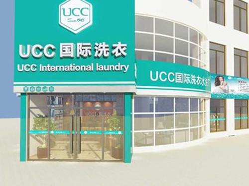 干洗店加盟品牌如何选择?