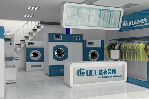 全套的干洗店设备需要多少钱?