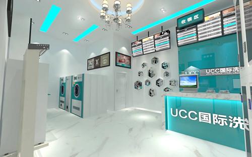 品牌干洗店选择哪个加盟好?