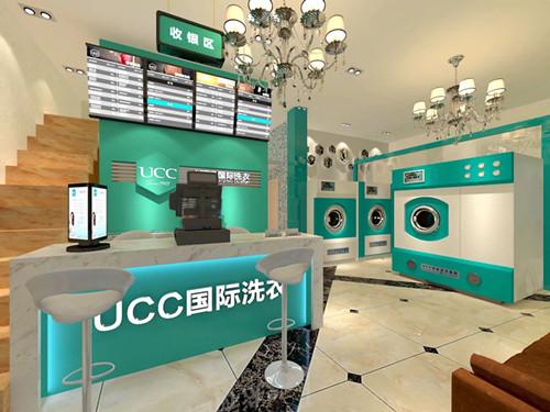 投资干洗店购买设备需要多少钱?