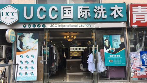 十大知名干洗品牌哪个开店更好?
