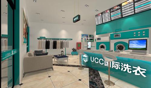品牌干洗店加盟需要多少钱?