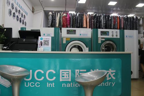 干洗店加盟需要满足什么条件?