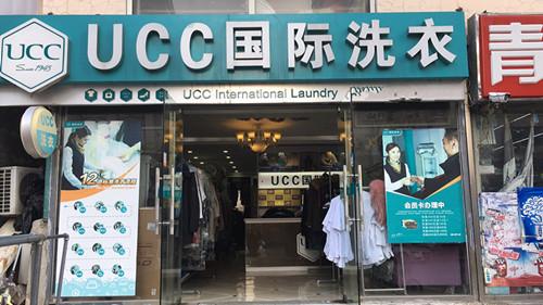 加盟品牌干洗店有多大利润?
