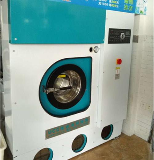 干洗店设备价格都需要多少?