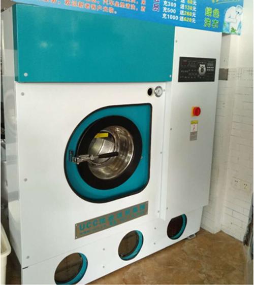 干洗店设备购买一套投入多少钱?