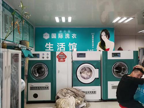 加盟干洗店设备购买价格高吗?
