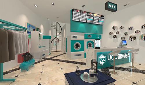 干洗店加盟成本准备多少?