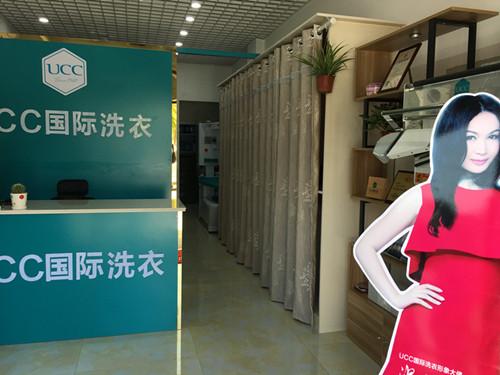 加盟干洗店选择哪个品牌更有发展?