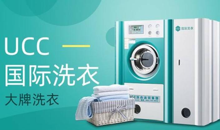 20平米的干洗店年收入可观,一招多挣10几万