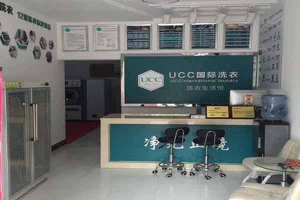 ucc8.jpg