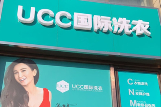 ucc49.jpg