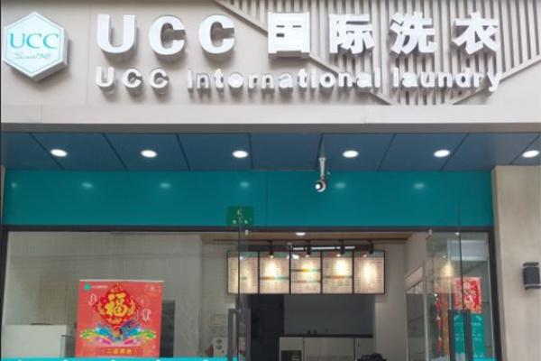 ucc47.jpg