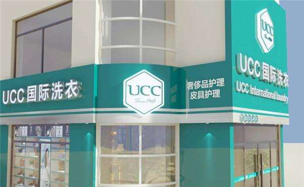 ucc9.jpg