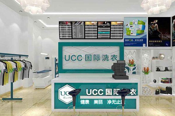 ucc2.jpg