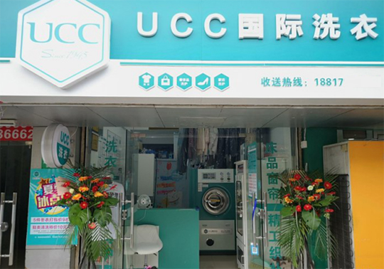 ucc91.jpg