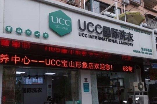 ucc36.jpg