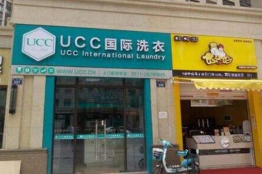 开一家干洗店需要多少钱?开洗衣店要投资多少钱