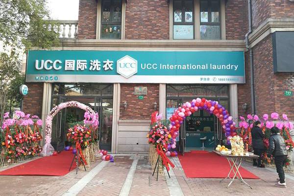 ucc3.jpg