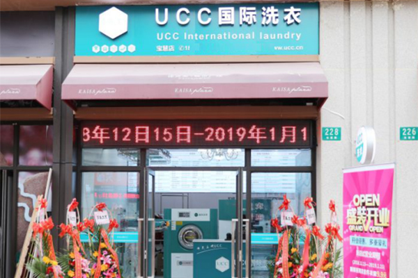 ucc79.jpg