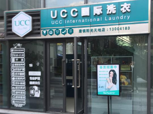 ucc87.jpg