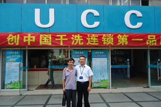 ucc39.jpg