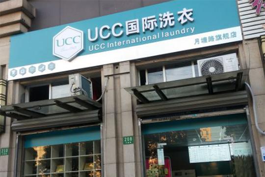 ucc110.jpg