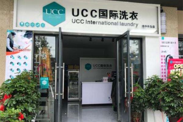 ucc34.jpg
