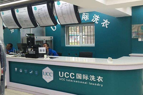 ucc12.jpg