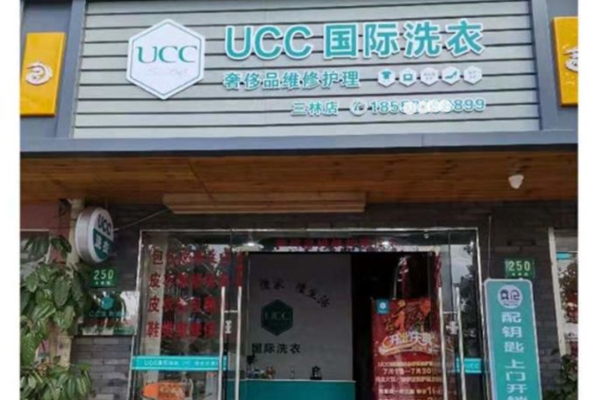 ucc44.jpg