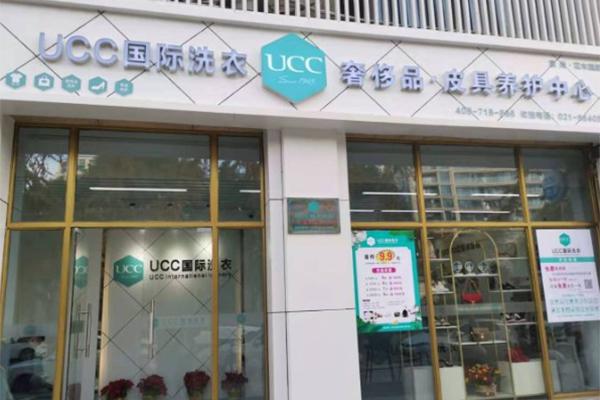 ucc46.jpg