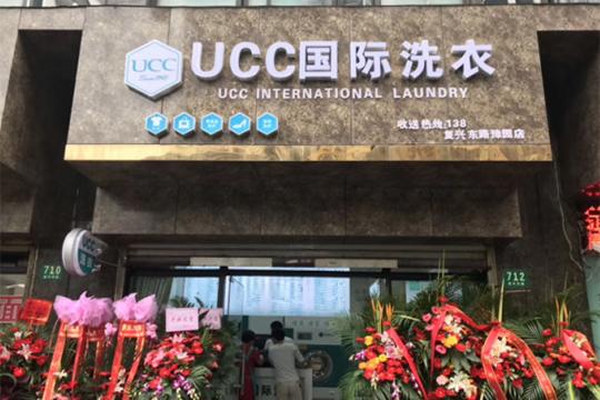 ucc68.jpg