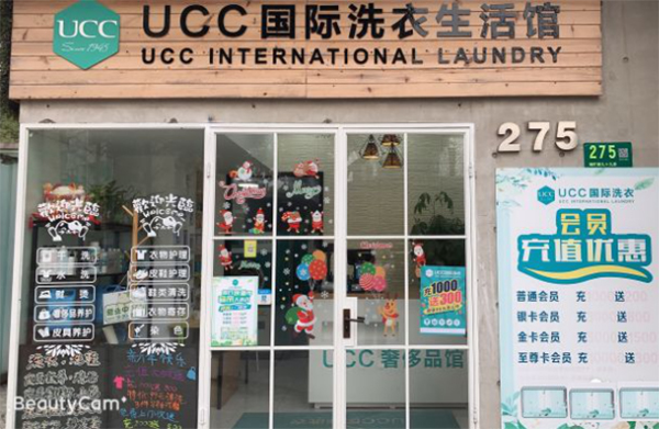 ucc96.jpg