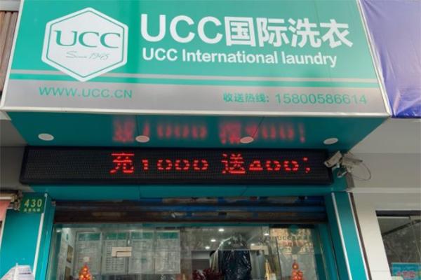 小型干洗店投资要多少钱?五万够不够呢