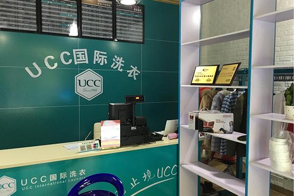 ucc14.jpg